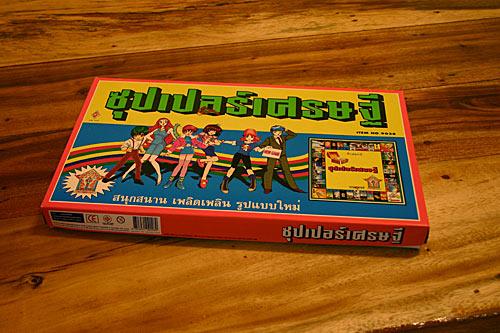 เกมส์ซุปเปอร์เศรษฐี Monopoly กลยุทธ์ธุรกิจ
